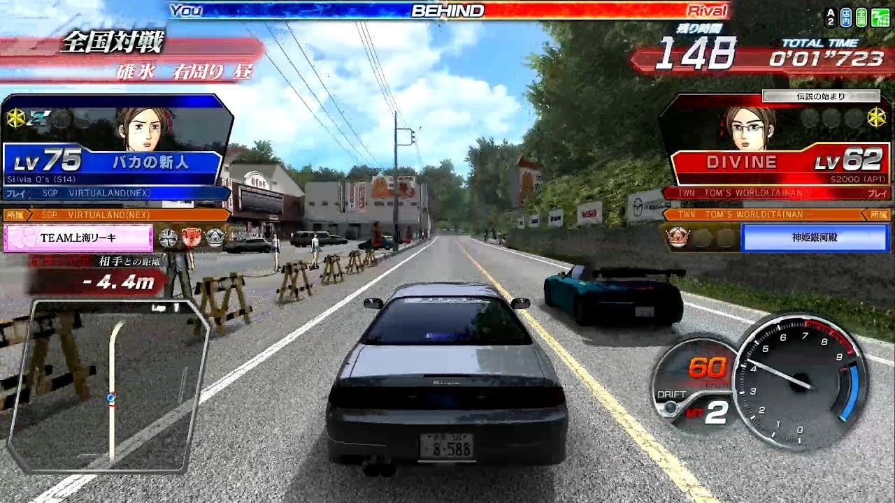 1080p60 Initial D Arcade Stage Zero Gameplay Real Hardware Capture Youtube