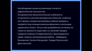 """Аудио-уроки """"Дикция"""" часть 3"""
