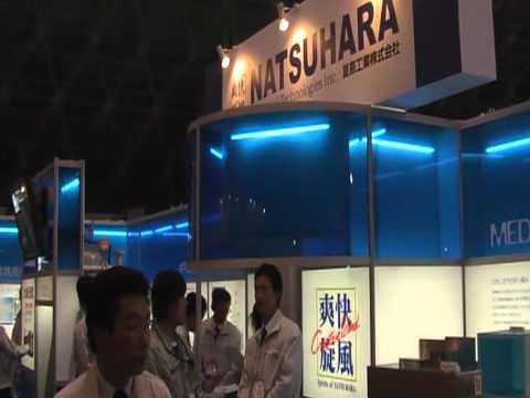 20111021びわ湖環境ビジネスメッセ4