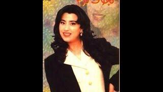 L Gherbal - Najwa Karam / الغربال - نجوى كرم