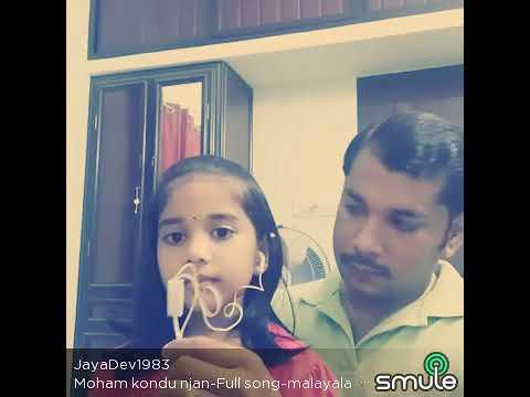 Moham kondu njan by sreenanda jayadev