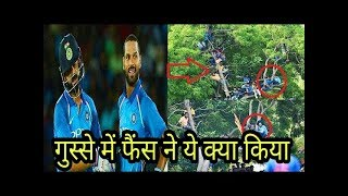IND VS SL 1st ODI:Sri Lankan Fans Get Angry After Losing First ODI Match_D-Cricket