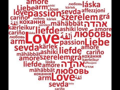 Ана / Преподает  Сербский, Английский, Немецкий