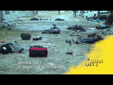 قصتنا بحلب | راديو نسائم سوريا |  Radio Nasaem Syria