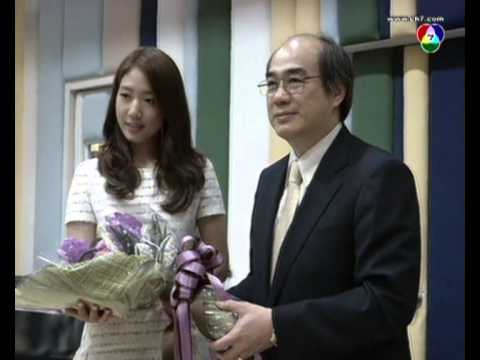 ช่อง 7 สี เปิดบ้านต้อนรับ ซุปตาร์สาวจากเกาหลี พัคชินเฮ  จากซีรีส์ หล่อน่ารักกับซูเปอร์สตาร์น่าเลิฟ