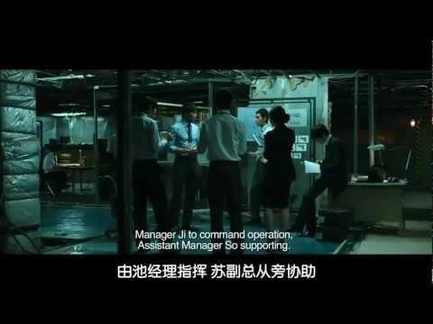 公司职员 (A Company Man)苏志燮BD 1280x720 中文字幕