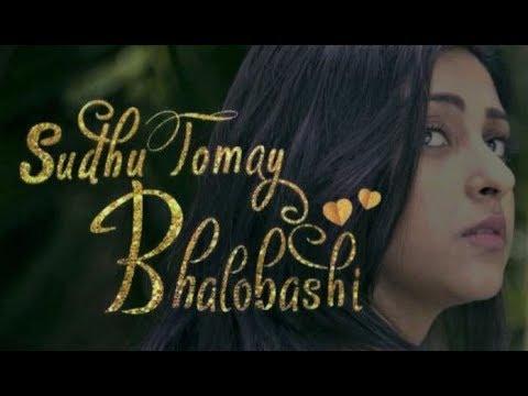 Sudhu Tomay Bhalobashi I Goshai Gang I...
