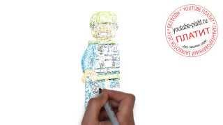 Видео как нарисовать лего человека карандашом поэтапно(ЛЕГО. Как правильно нарисовать человека лего героя поэтапно. На самом деле легко http://youtu.be/bmhEh-7HQ7w Однако..., 2014-09-05T05:14:17.000Z)