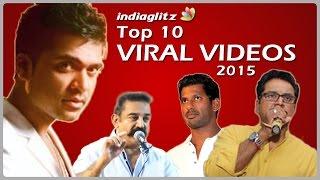 Top 10 Viral Videos 2015