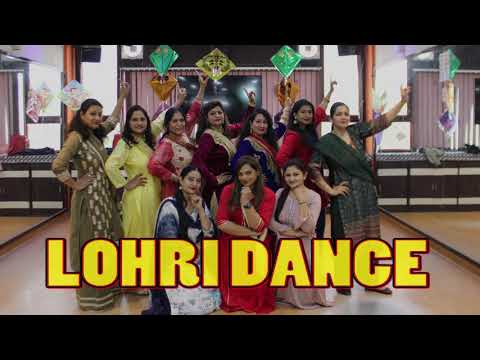Lohri | Sundar Mundariye | Dance Performance By Step2Step Dance Studio | Mohali
