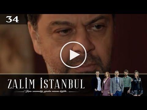 Жестокий стамбул 34 серия драма (Zalim Istanbul 3) русская озвучка Ирина Котова