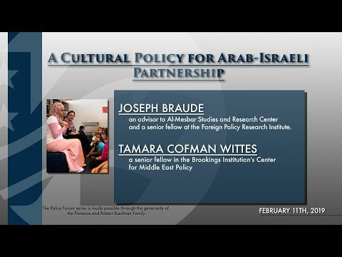 A Cultural Policy for Arab-Israeli Partnership