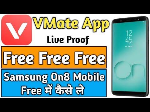 vmate-se-paise-kaise-kamaye-|-vmate-se-mobile-kaise-win-kre-|-full-explain-vmate-app-|-tech-guruji