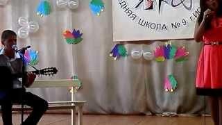 Школьная пора - Виктория Пиканер и Дмитрий Гончаров. Г. Искитим