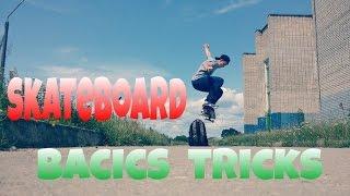 Базовые трюки на скейтборде №2(В этом видео я расскажу вам про базовые и некоторые основные трюки на скейтборде ,для тех кто хочет узнать..., 2015-07-17T19:52:33.000Z)