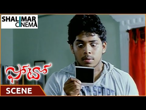 Photo  Movie || Anand Suffering From Ghost Superb Scene || Anand, Anjali || Shalimaarcinema