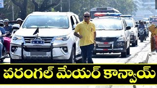 Gambar cover Warangal Mayor Gunda Prakash Rao Convoy | Telangana News | TRS Party | Top Telugu TV
