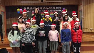 Publication Date: 2020-01-11 | Video Title: 吳氏宗親總會泰伯紀念學校 聖誕聯歡2019   合唱團表演