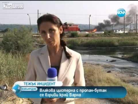 Train propane tank explosion  Bulgaria news report )