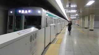 京都市営地下鉄烏丸線 烏丸御池駅2番ホームに10系が到着