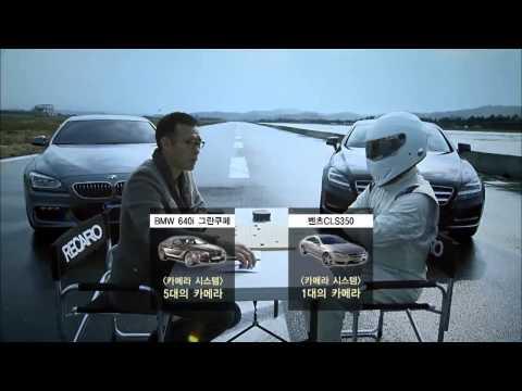 """""""Top Gear KOREA 3"""" Ep.6 : 숙명의 라이벌, BMW 640i 그란쿠페 vs 벤츠 CLS350"""