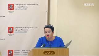 1359 школа ЮВАО рейтинг 54 (52) Смирнова НА учитель 55% аттестация на 3г ДОгМ 25.09.2018