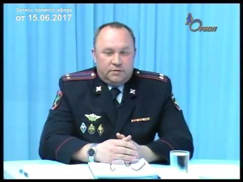 Прямой эфир  Состояние правопорядка города Сланцы и Сланцевского района
