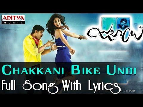 Chakkani Bike Undi Full Song With Lyrics - Julayi Movie Songs - Allu Arjun, Ileana