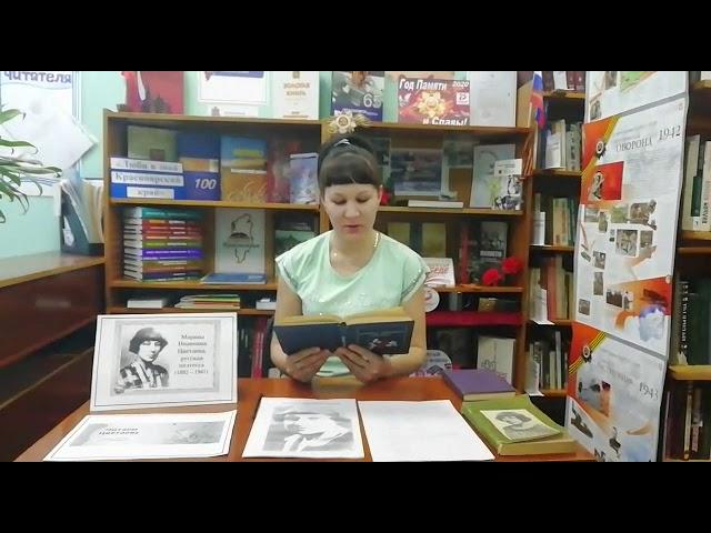 Изображение предпросмотра прочтения – ЛомакинаЛилия читает произведение «Бабушке» М.И.Цветаевой