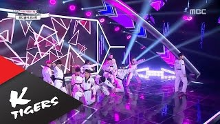 손날치기(Neck slice) + K-Tigers Begins remix