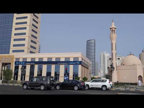 Driving in Kuwait City