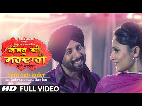Gabru Di Sardari song lyrics