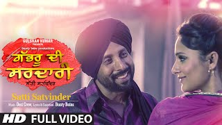 GABHRU DI SARDARI (Full Song) SATTI SATVINDER | DESI CREW | Latest Punjabi Song 2015
