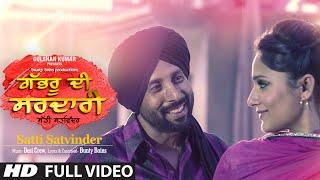 GABHRU DI SARDARI (Full Song) SATTI SATVINDER   DESI CREW   Latest Punjabi Song 2015