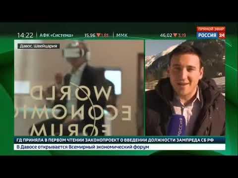 Das russische Fernsehen über die Rede von Greta Thunberg in Davos 2020