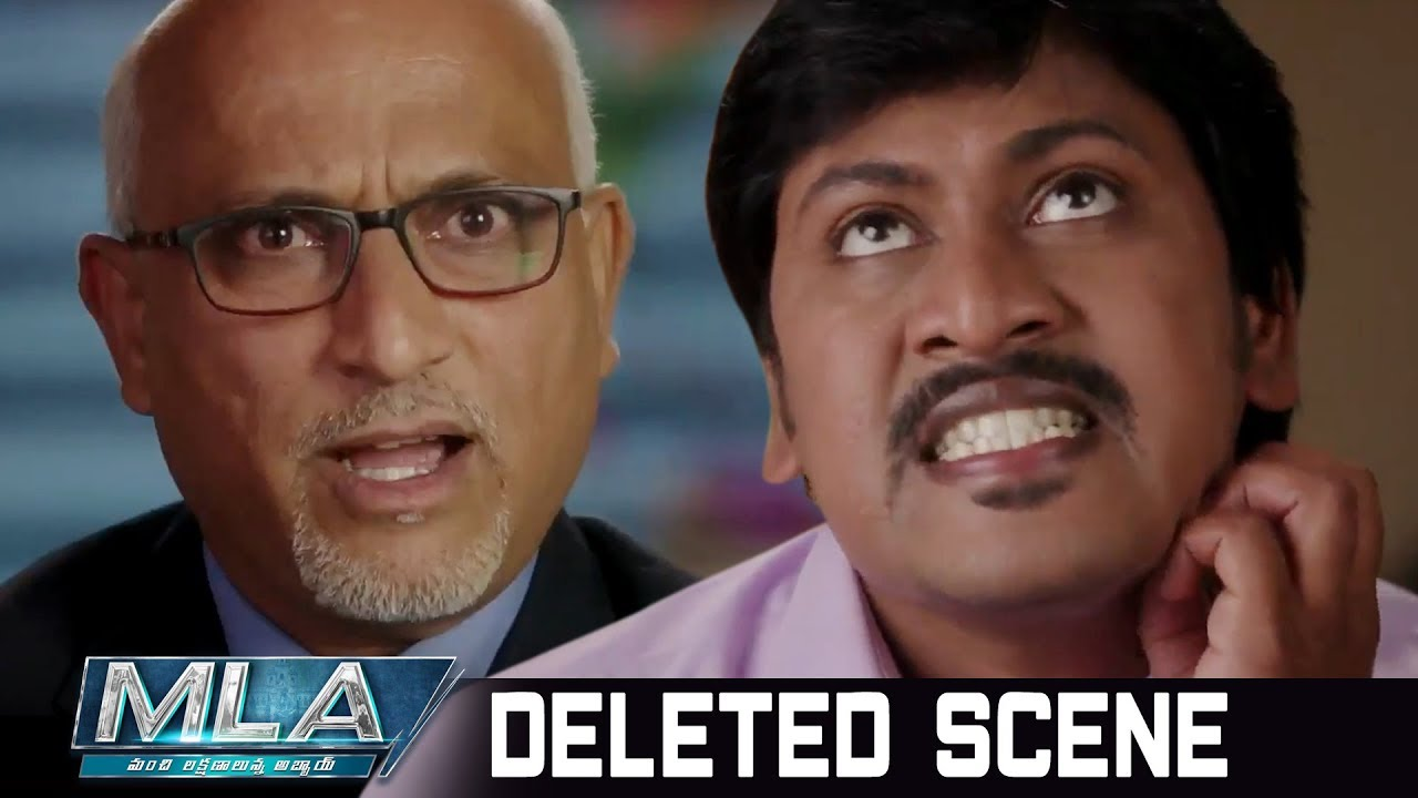MLA Movie Deleted Scenes | Josh Ravi Superb Comedy Scene | Nandamuri Kalyan Ram | Kajal Aggarwal