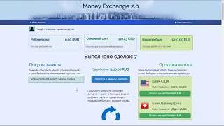 как реально заработать в интернете украина