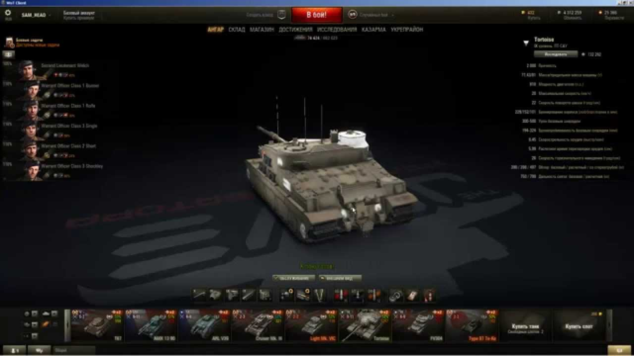 бонусы коды world of tanks blitz