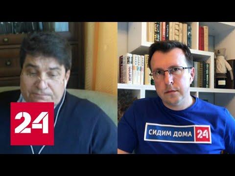 Разработка вакцины продолжается: врач-иммунолог о коварстве коронавируса - Россия 24