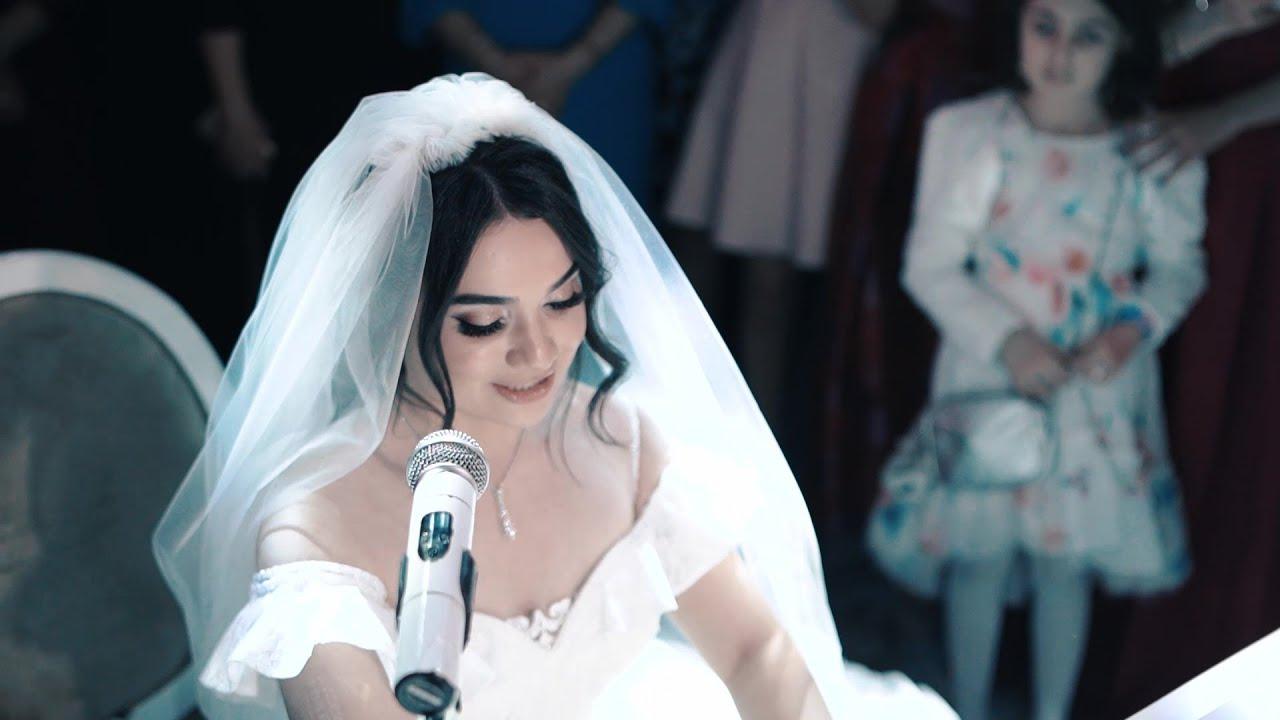 Ləman Rəhmanlı - Həyat yoldaşım
