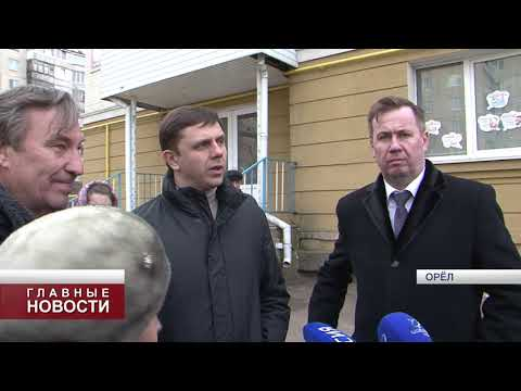 Андрей Клычков совершил рейд по проблемным точкам Орла