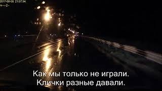 Twenty one pilots - stressed out - перевод песни