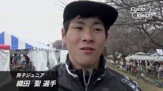 2016年 UCIシクロクロス世界選手権大会に向けて小坂選手・織田選手・澤田監督インタビュー