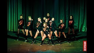Современная хореография / DS STAR