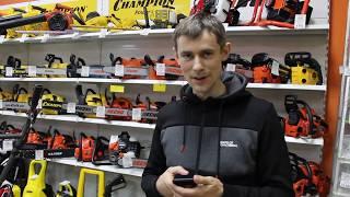 видео Культиватор электрический Champion EC 1400