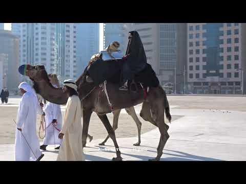 Street Scenes of Abu Dhabi, United Arab Emirates 2020