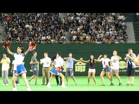 TOKYO DOME 18.08.2010  -  Nippon Fighters - Marines