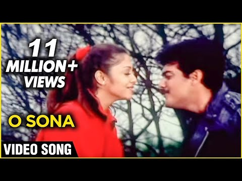 O Sona  Vaali Tamil Movie Song  Ajith Kumar, Simran, Jyothika