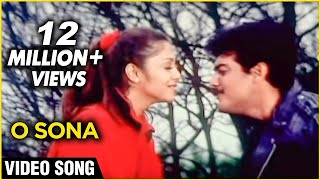 Gambar cover O Sona Video Song | Vaali | Ajith Kumar, Simran, Jyothika | Deva | Hariharan, Ajith Kumar