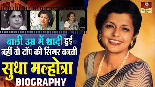 Sudha Malhotra - एक भूली भटकी Singer की अनसुनी कहानी | Unfortunate Life Story | Biography In Hindi